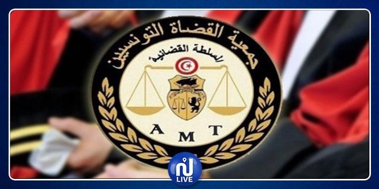 جمعية القضاة تدعو إلى حماية حاكم التحقيق الأول بمحكمة جندوبة