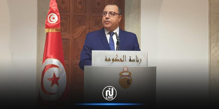 Gouvernement: Le remaniement attendu ce samedi à partir de 17h00