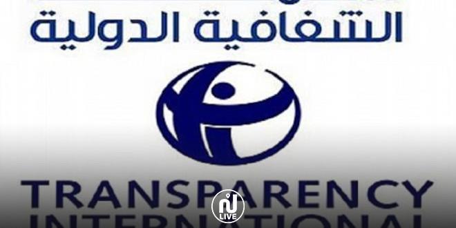 Indice de perception de la corruption : La Tunisie gagne cinq places dans le classement international