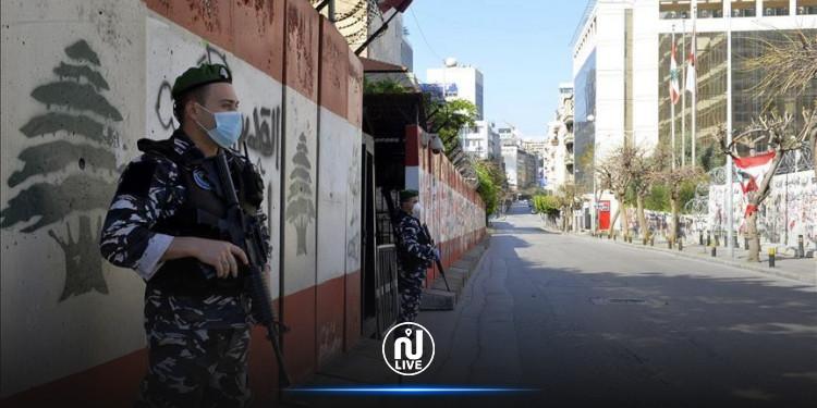 Covid-19 : Le Liban se reconfine, pour la troisième fois