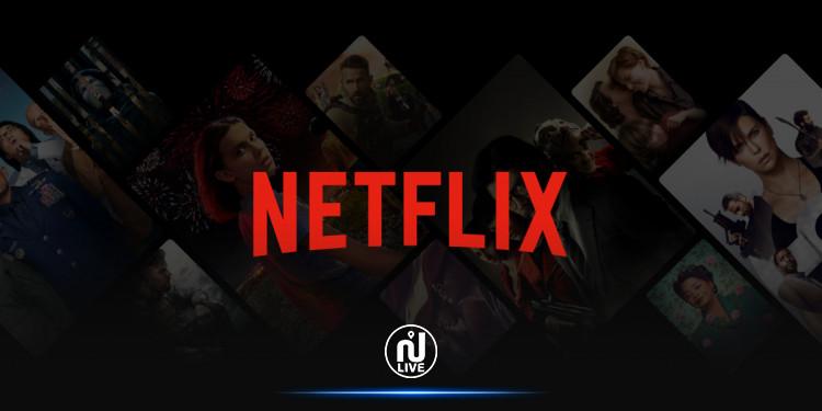 Cette année, Netflix présentera un film par semaine