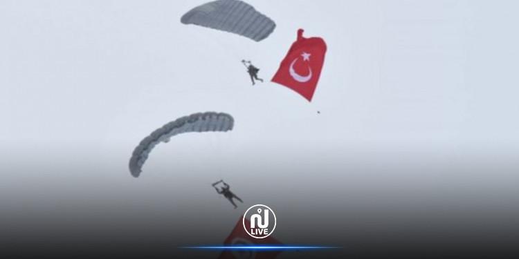 Exercice militaire conjoint entre la Tunisie et la Turquie