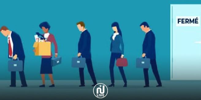 Covid-19 : 15% des entreprises ont réduit le nombre de leurs employés pendant la crise sanitaire