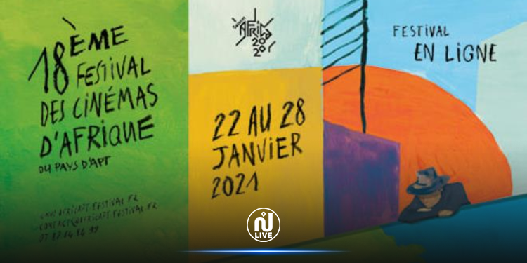 Le cinéma tunisien affiche sa présence à la 18ème édition du FCAPA dans sa version en ligne