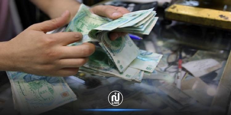 Hausse des billets et monnaies en circulation de 17%