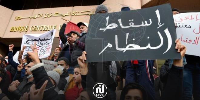 Rassemblés en plein cœur de la capitale, des manifestants réclament le changement du système politique en vigueur