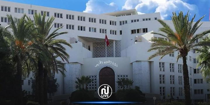 La Tunisie condamne le double attentat suicide à Bagdad