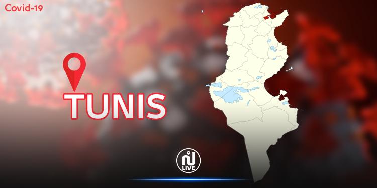 Tunis - Covid-19 : Le gouvernorat enregistre le bilan quotidien le plus élevé en 24h
