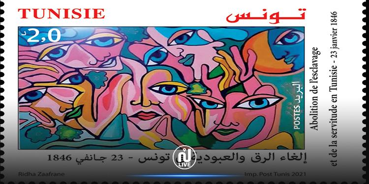 Poste tunisienne : Émission d'un timbre-poste à l'occasion de l'abolition de l'esclavage en Tunisie
