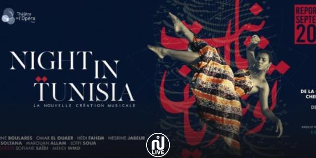 « Night in Tunisia » : un conte musical né lors du confinement de Yacine Boularès