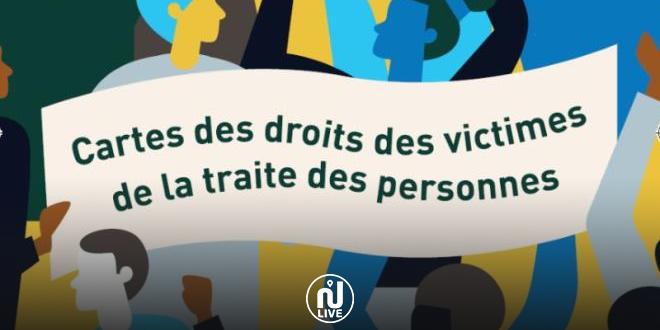Lancement des Cartes des droits des victimes de la traite des personnes en Tunisie