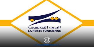 Poste Tunisienne : « Les fonds des détenteurs de la carte de paiement électronique sont sécurisés »