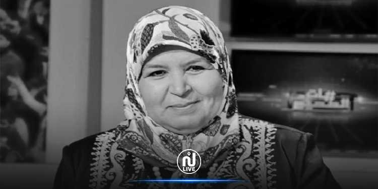 Décès de Meherzia Laâbidi
