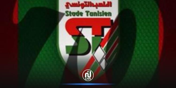 Stade Tunisien - Covid-19 : Dix joueurs testés positifs
