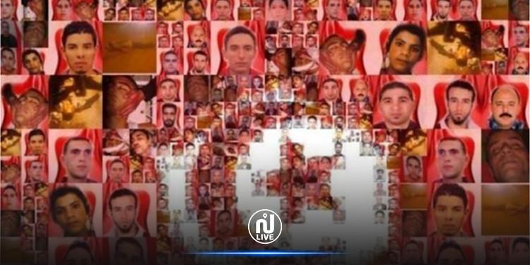 Les familles des martyrs et blessés de la révolution ont déposé 2500 recours auprès du Tribunal administratif