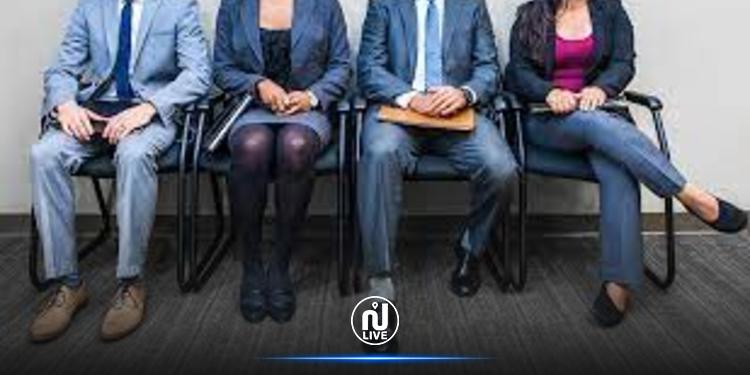 Rapport : augmentation du nombre de demandeurs d'emploi
