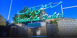 Hôpital de La Rabta : Baisse 20%  de la pression sur les lits de réanimation et 70% des lits d'oxygène