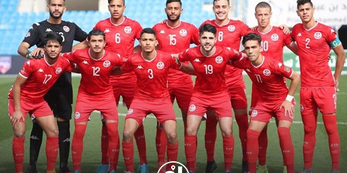 CAN U20 : Tunisie – Burkina Faso à 17h