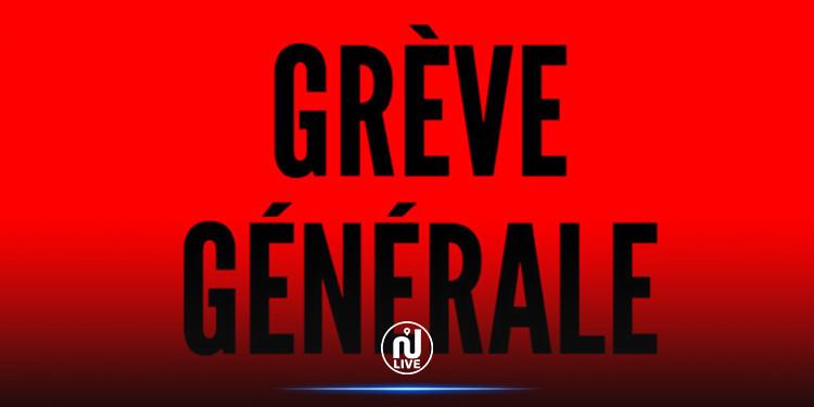 Siliana : Report de la grève générale régionale