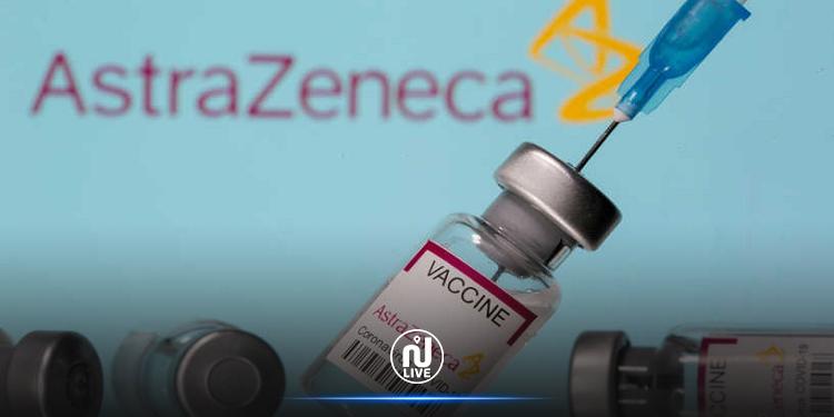 AstraZeneca met à jour l'efficace de son vaccin