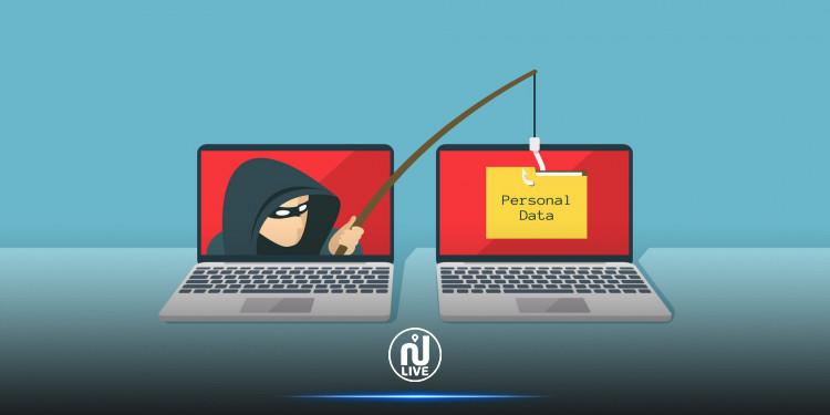 En Tunisie, les opérations de phishing se multiplient