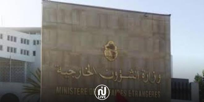 La Tunisie exprime sa solidarité avec la Turquie suite au crash d'un hélicoptère militaire