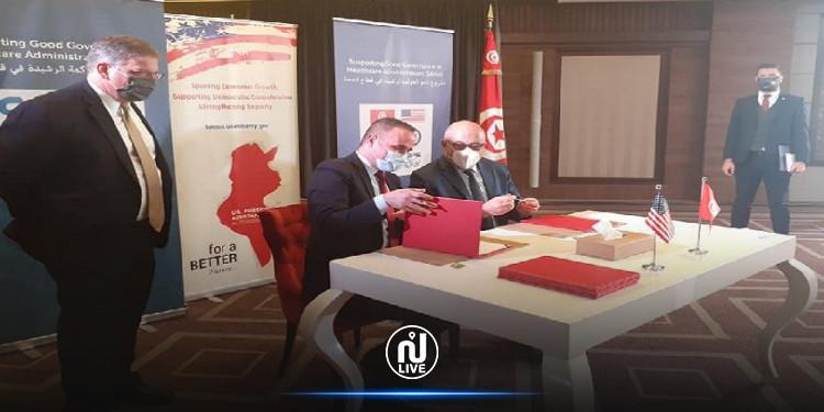 « SAHA » : Lancement du projet pour le renforcement de la bonne gouvernance dans le secteur de la santé en Tunisie