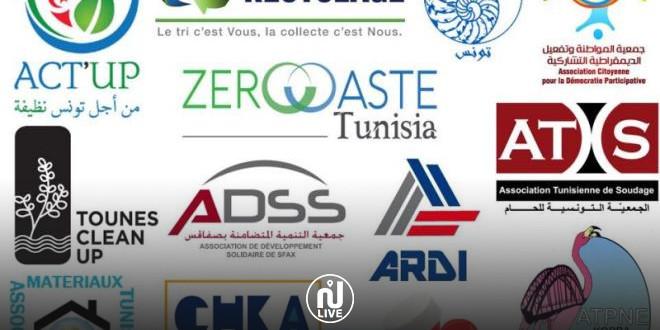 « Tunisie sans déchets » : Lancement de la campagne nationale