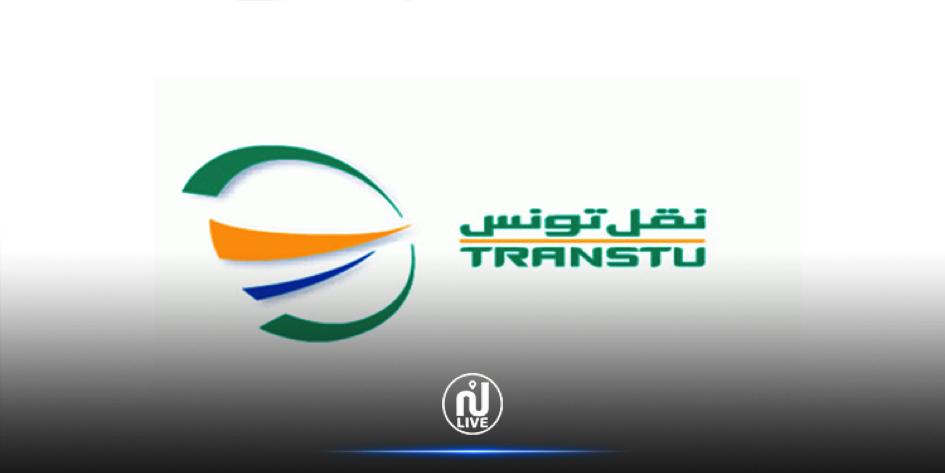 """TRANSTU : Fermeture provisoire de la circulation au niveau du croisement des avenues Habib Bougatfa et """"20 Mars 1956"""""""