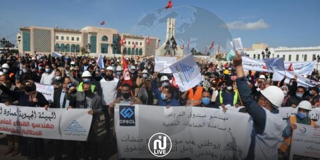 Les ingénieurs des entreprises et établissements publics en sit-in à la Kasbah