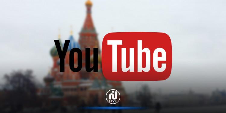 La Russie enquête contre Google et YouTube