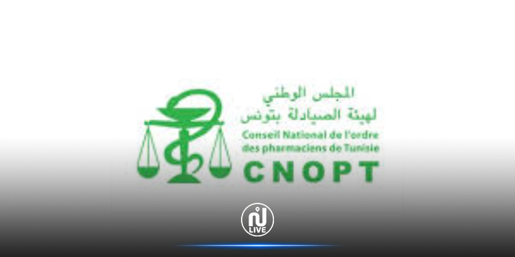 CNOPT : Changement des horaires des officines