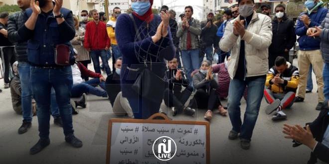 Sfax : Les propriétaires des cafés et restaurants en grève