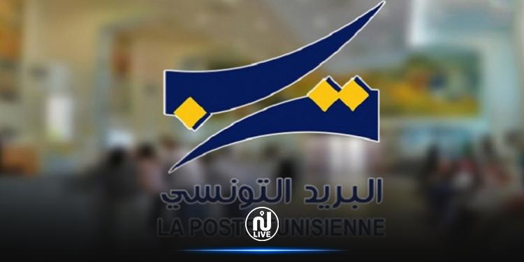 Ramadan 2021 : Horaire d'ouverture des Bureaux de Poste, des Agences RapidPost et des Agences Colis Postaux