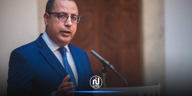 Hichem Mechichi annonce une aide de 100 millions de dollars au profit des catégories vulnérables affectées par la Covid-19
