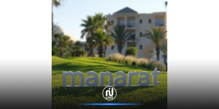 Manarat : Le Festival du cinéma méditerranéen de Tunisie se prépare pour sa troisième édition