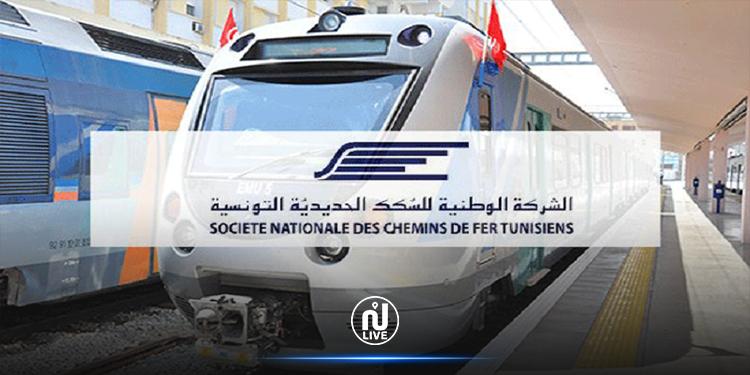 SNCFT : Changement des horaires des trains sur la ligne de la banlieue de Tunis