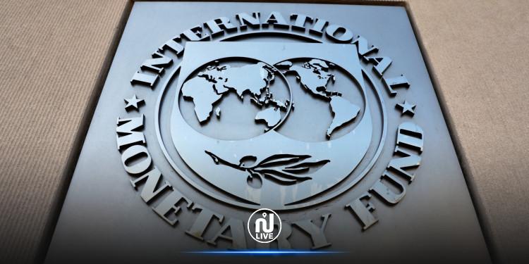 FMI : La croissance mondiale devrait s'établir à 6% en 2021, puis ralentir en 2022