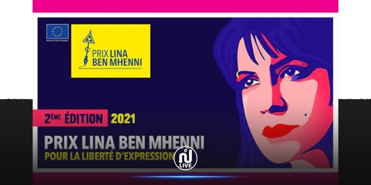 « Prix Lina Ben Mhenni pour la liberté d'expression » : Lancement de la 2ème édition