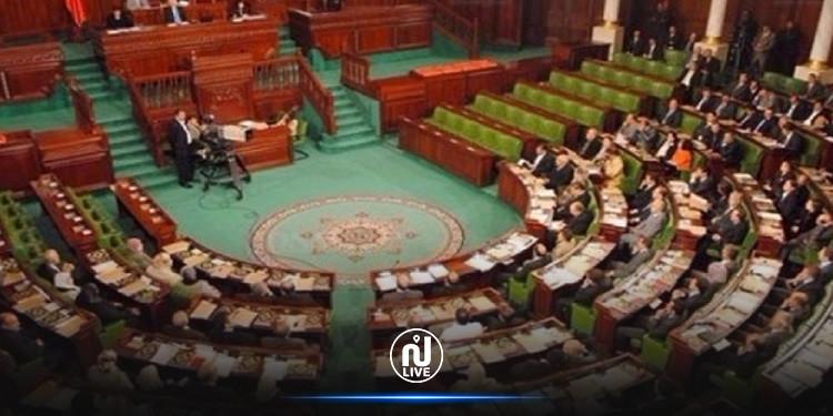 ARP : Plénière consacrée à l'examen du projet de loi organique de la Cour constitutionnelle