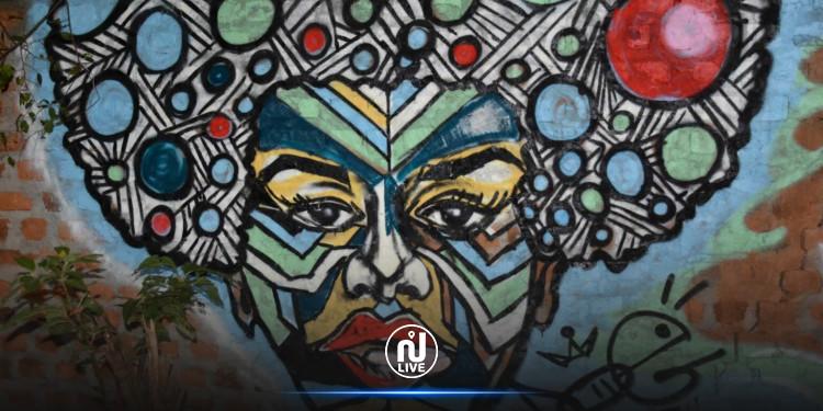 « Afrique créative » 2021 : Appel à candidatures du programme