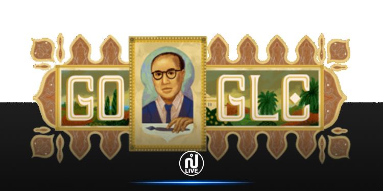 Google rend hommage à l'artiste algérien Mohammed Racim