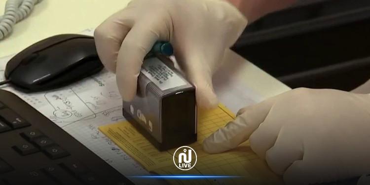 Allemagne :  Decelation d'un trafic de faux certificats de vaccination