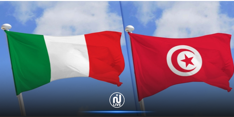 L'Italie accorde un prêt de 150 millions d'euros à la Tunisie