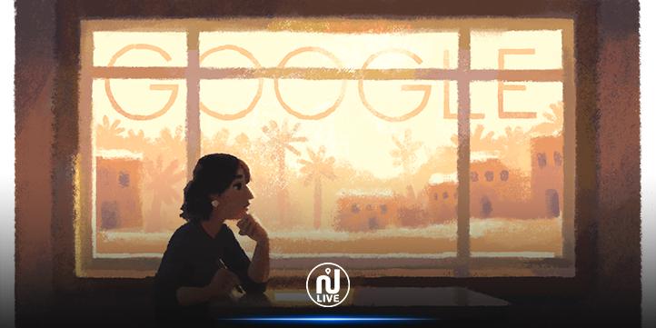 Google rend hommage à l'auteure féministe égyptienne Alifa Rifaat