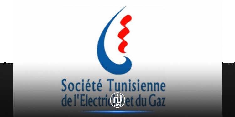 Kairouan : La STEG s'exprime sur la coupure d'électricité