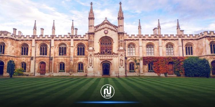 Classement QS : Quelles sont les meilleures universités au monde ?