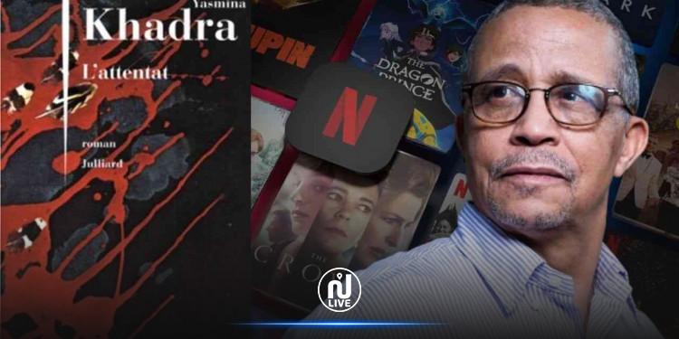 Netflix va adapter un roman de Yasmina Khadra en série