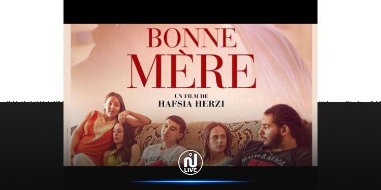 Cannes 2021 : « Bonne mère » de Hafsia Herzi remporte le Prix d'ensemble