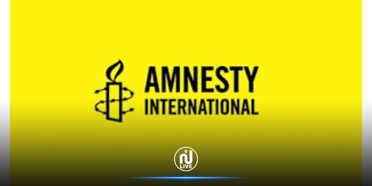 Affaire Pegasus : Le Maroc porte plainte contre Forbidden Stories et Amnesty international